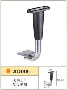 ESD-подлокотник (комплект)