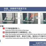 Антистатический держатель для печатных плат
