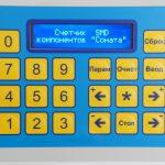 SONATA Автоматический счетчик SMD компонентов